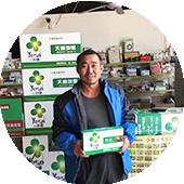 广西客户-赵先生