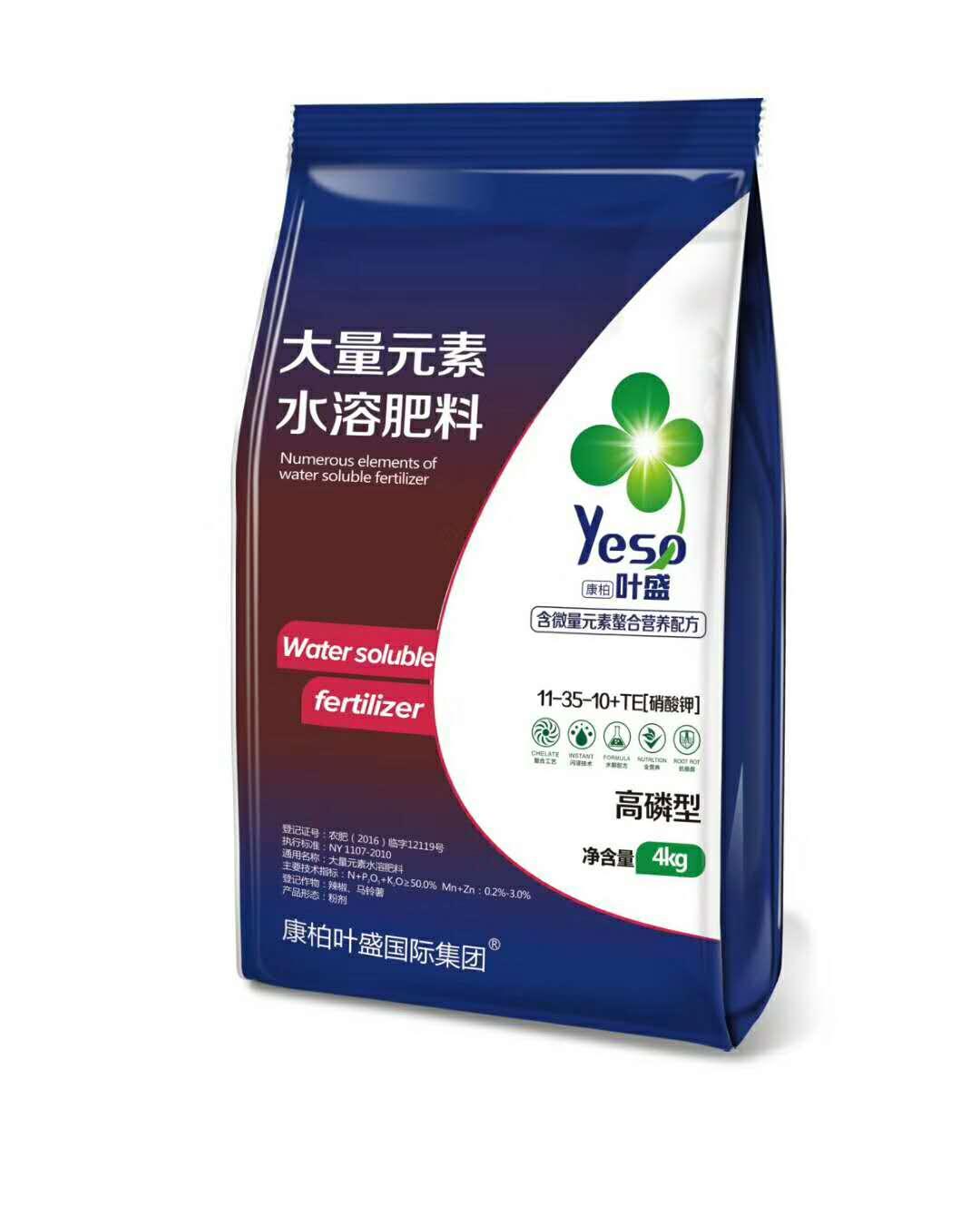 高磷型大量元素亚虎官网app客户端肥
